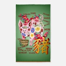 LargePosterYear Of The Pig In Flowe 3'x5' Area Rug