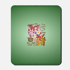 Heart JewelYear Of The Pig In Flowers Mousepad