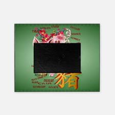 CalenderYear Of The Pig In Flowers Picture Frame
