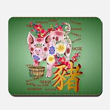 CalenderYear Of The Pig In Flowers Mousepad