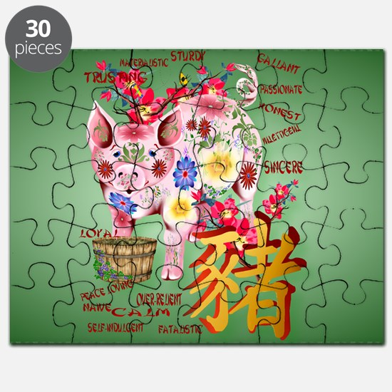 CalenderYear Of The Pig In Flowers Puzzle