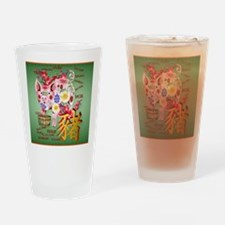 CalenderYear Of The Pig In Flowers Drinking Glass