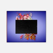 CalenderYear Of The Pig Picture Frame