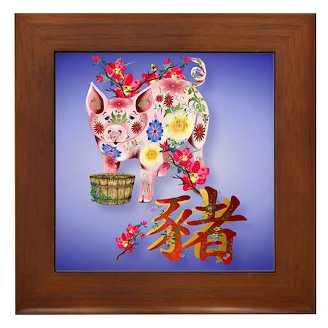 CalenderYear Of The Pig Framed Tile
