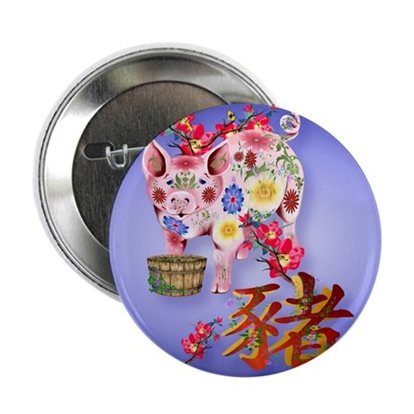 "CalenderYear Of The Pig 2.25"" Button"