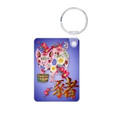LargePosterYear Of The Pig Keychains