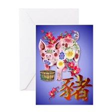 LargePosterYear Of The Pig Greeting Card