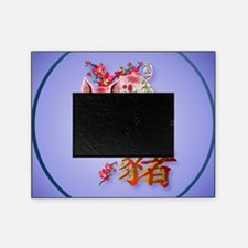 Year Of The Pig-circle Picture Frame
