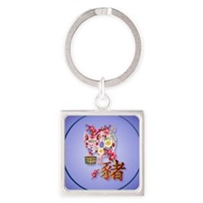 Year Of The Pig-circle Square Keychain