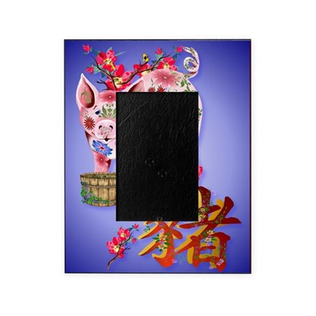 Year Of The Pig-Poster Picture Frame