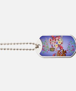 Year Of The Pig -Yardsign Dog Tags