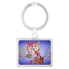 Year Of The Pig -Yardsign Landscape Keychain