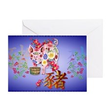 Year Of The Pig -Yardsign Greeting Card