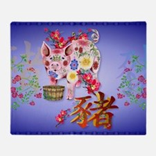 Year Of The Pig -Yardsign Throw Blanket