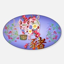 Year Of The Pig -Yardsign Decal
