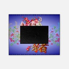 Year Of The Pig -Yardsign Picture Frame