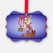 Wall Peel Year Of The Pig Ornament
