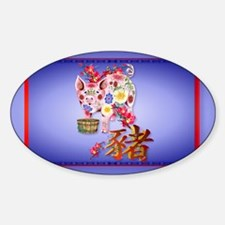 Wall Peel Year Of The Pig Decal
