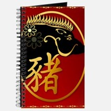 460_ipad_caseYear Of The Pig-Black Boar Journal