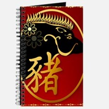 Year Of The Pig -Black Boar PosterP Journal
