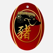 OvalJewelYear Of The Pig-Black Boar Oval Ornament