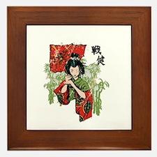 Geisha Framed Tile