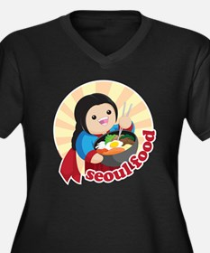 seoulfood2 Women's Plus Size Dark V-Neck T-Shirt
