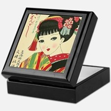 Okura-Anime-Japanese-Beauty-Woodblock Keepsake Box