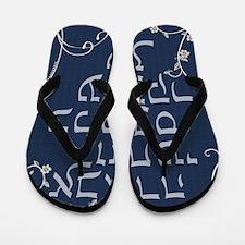 blue floral alef bet Flip Flops