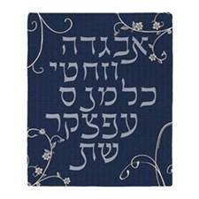 blue floral alef bet Throw Blanket
