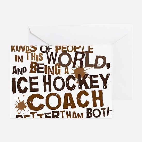 icehockeycoachbrown Greeting Card