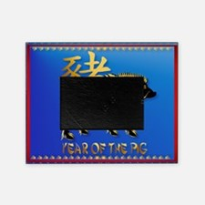 CalenderYear Of The Pig-Black Boar S Picture Frame