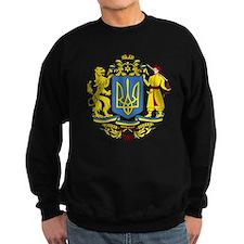 escudo_nacional_de_ucrania_10x10 Sweatshirt