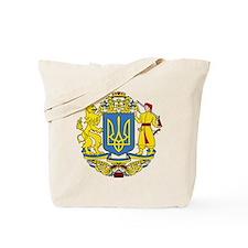 escudo_nacional_de_ucrania_10x10 Tote Bag