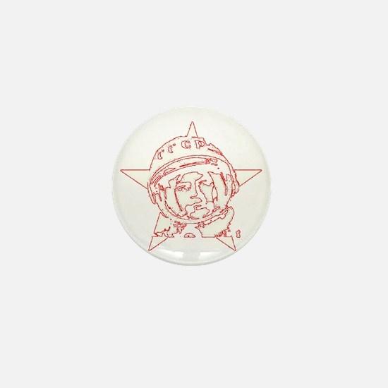 rustcosmo Mini Button