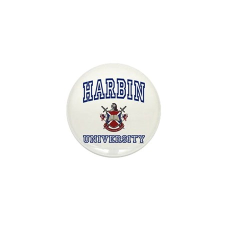 HARBIN University Mini Button (10 pack)