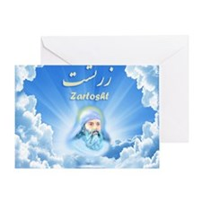 fb-page-czm-2011-small-2 Greeting Card