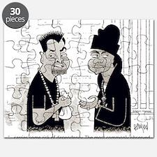 DrugDeal_450 Puzzle