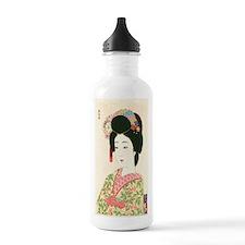 Choko Kamoshita Maiko- Water Bottle