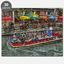 River Walk 14 x 10 Puzzle