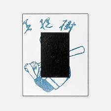 karou-betta Picture Frame
