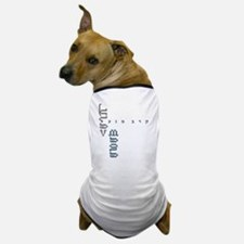 KMGirl copy Dog T-Shirt