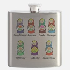 Russian Days of the Week Flask