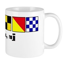 Avalon nautical-page1 Mug