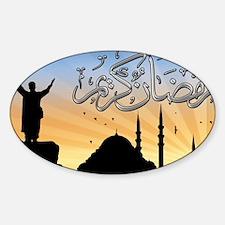 Ramadan Decal