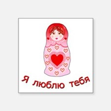 "val matryoshka copy Square Sticker 3"" x 3"""