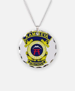 US Navy Security Group Activ Necklace