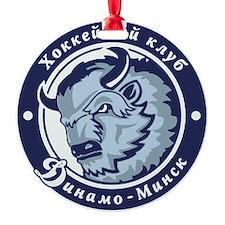 Dinamo Minsk Round Ornament