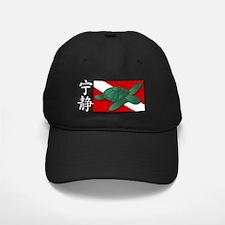 Serenity Scuba Flag and Kanji White Lett Baseball Hat