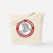 Spartak Tote Bag